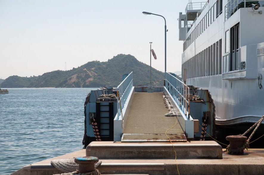Gangway/ Bond Island Tours