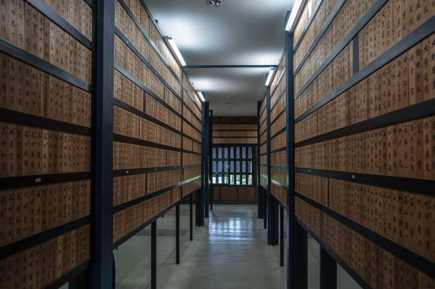 The Archive of Kumamoto Castle (The names of those who have contributed to the reconstruction of the castle)