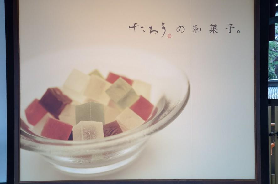 kanazawa_candyshop-5