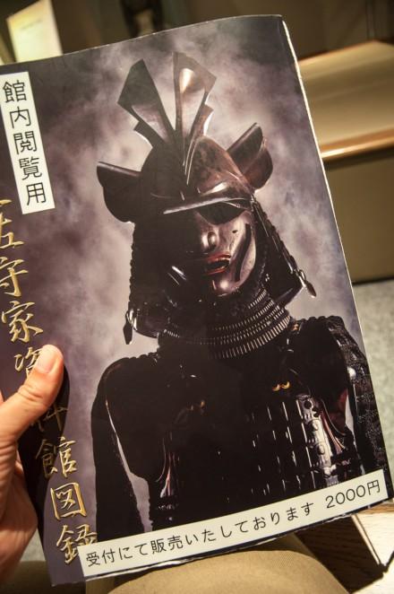 kanazawa_samurai-1