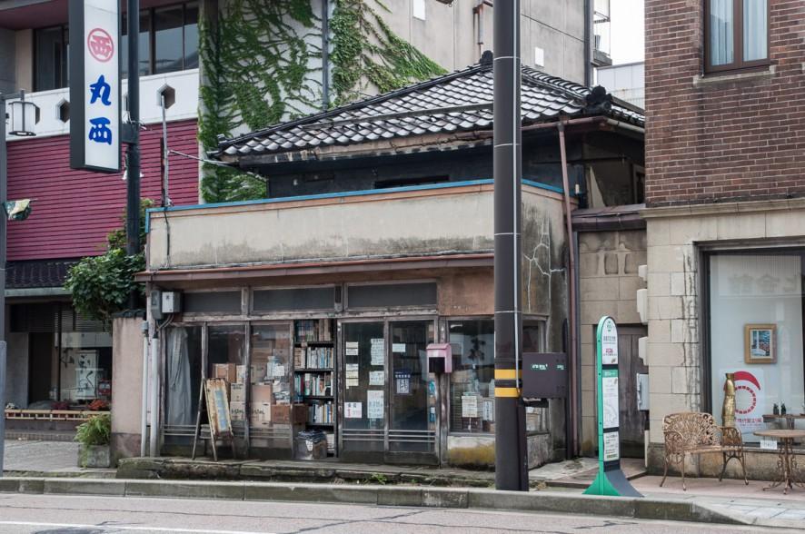 kanazawa_stonehouses-3