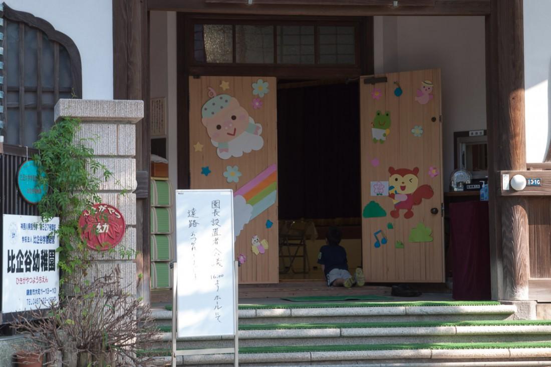 Kamakura_afternoonwalk-12