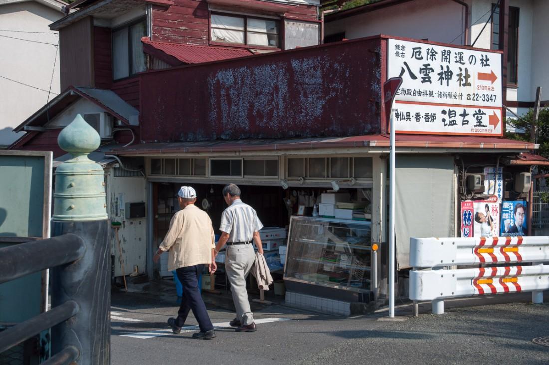 Kamakura_afternoonwalk-8