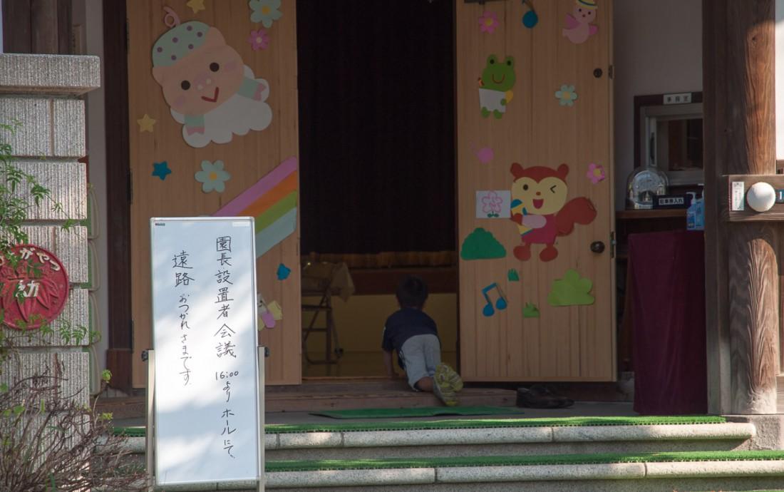 Kamakura_afternoonwalk-9
