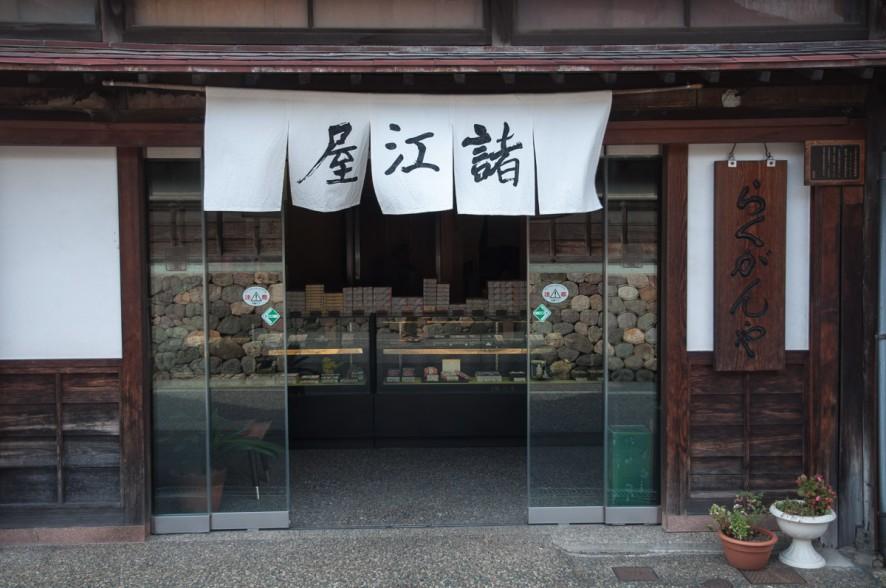 kanazawa_oldshop123-2