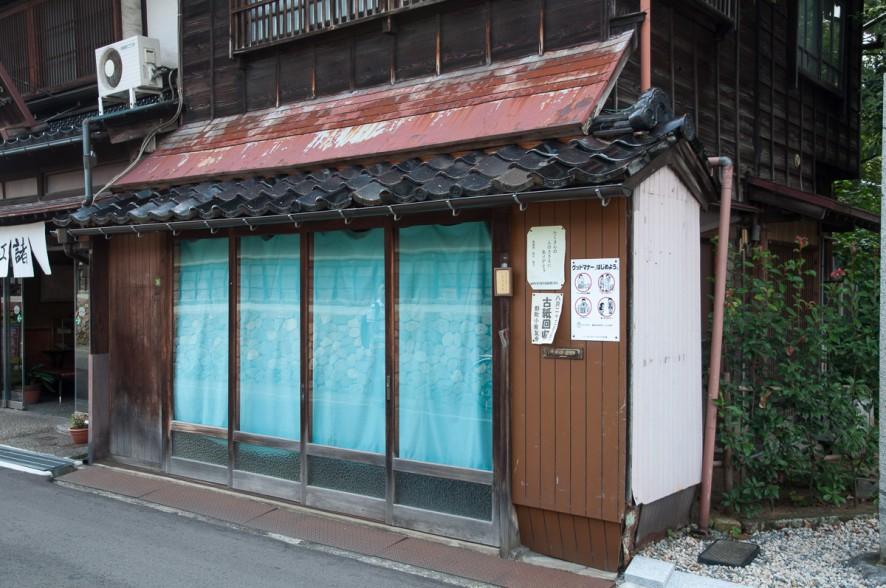 kanazawa_oldshop123-4