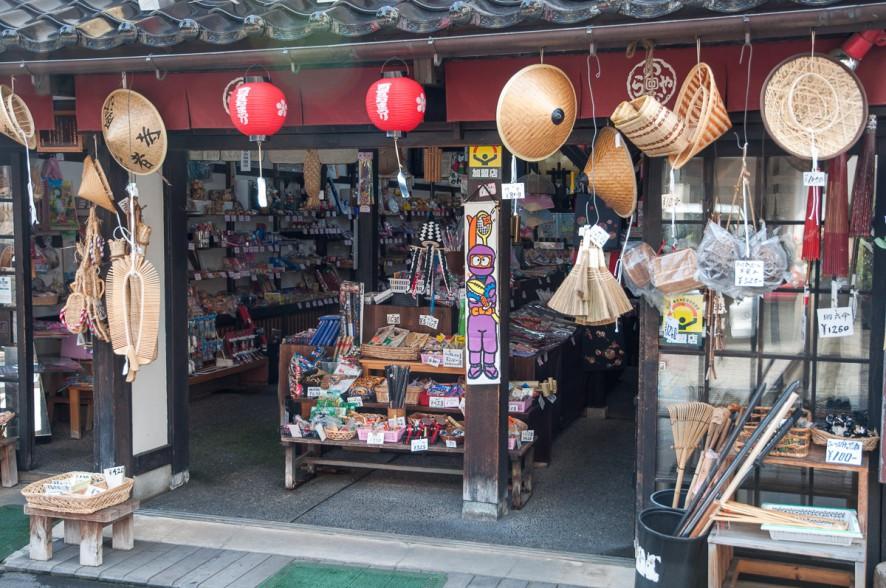 kanazawa_oldshop123-5