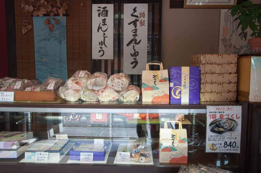 kanazawa_sasa_shop-4