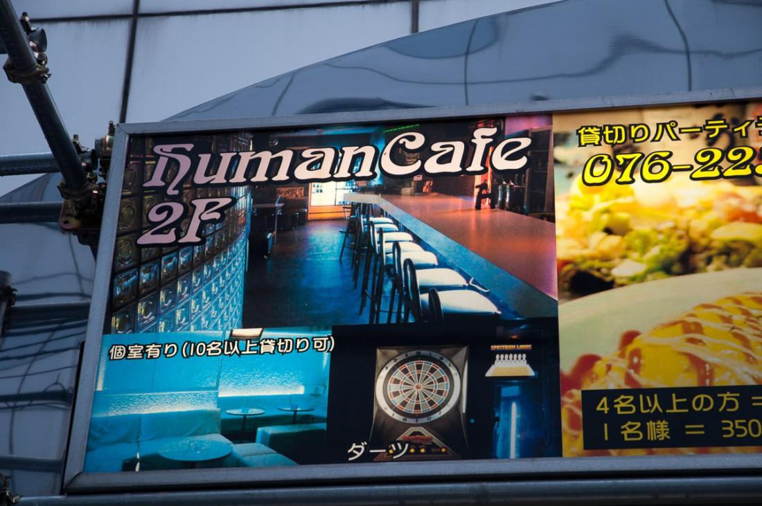 kanazawa_walk1-12