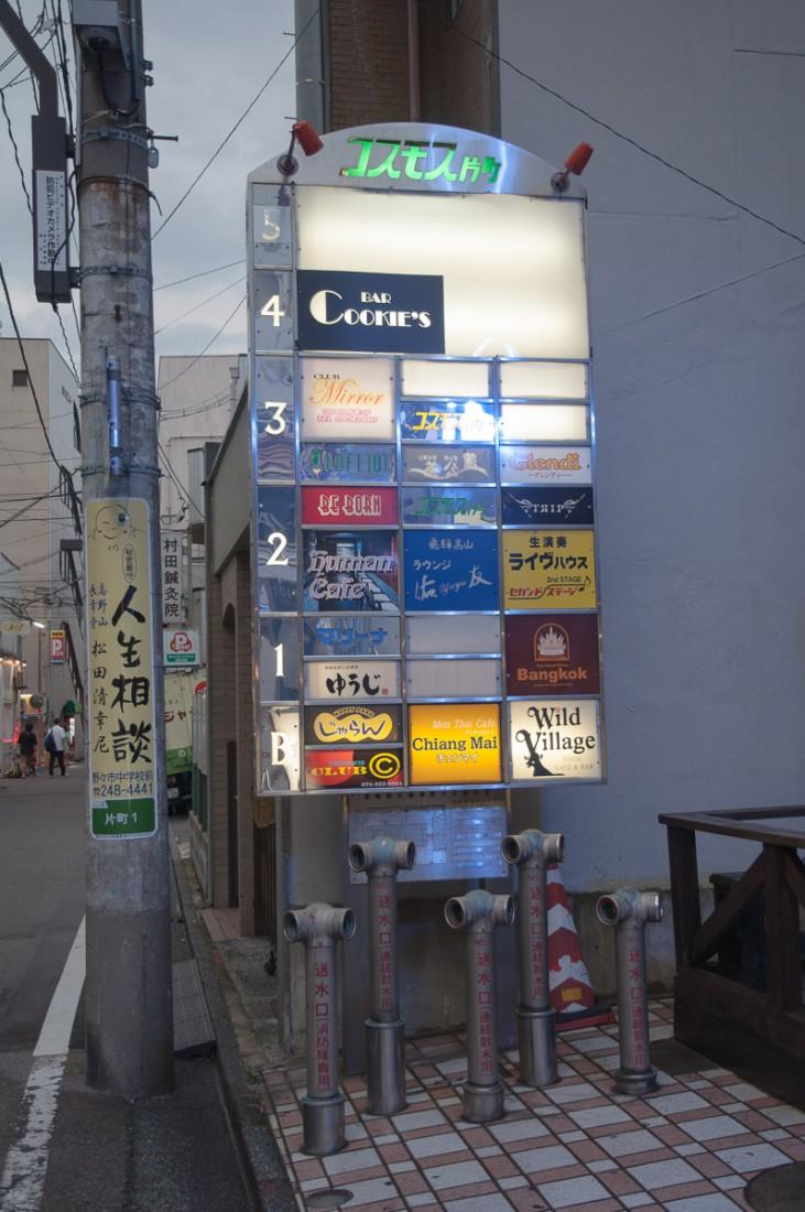 kanazawa_walk1-13