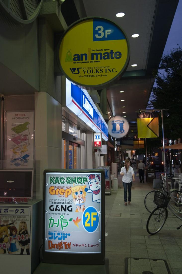kanazawa_walk1-20