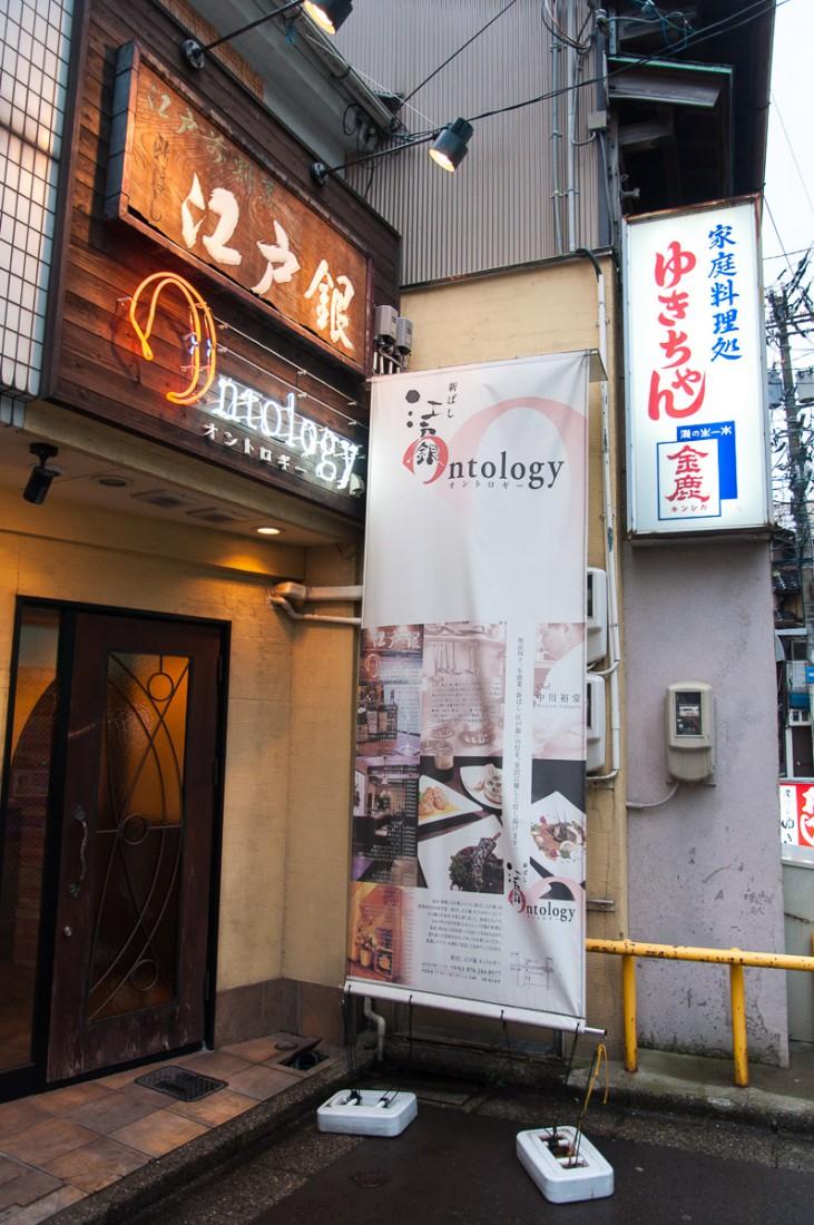kanazawa_walk1-4
