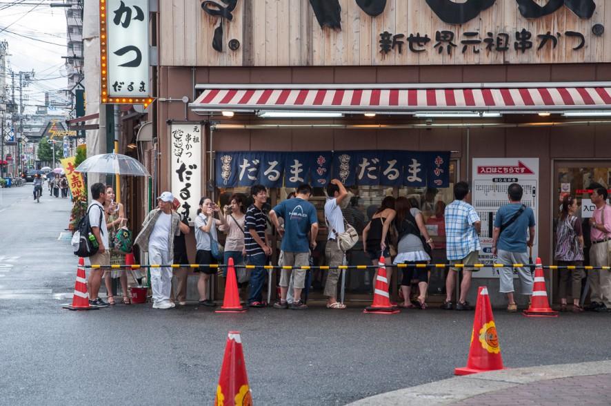 osaka_shinsekai_street_yj-2