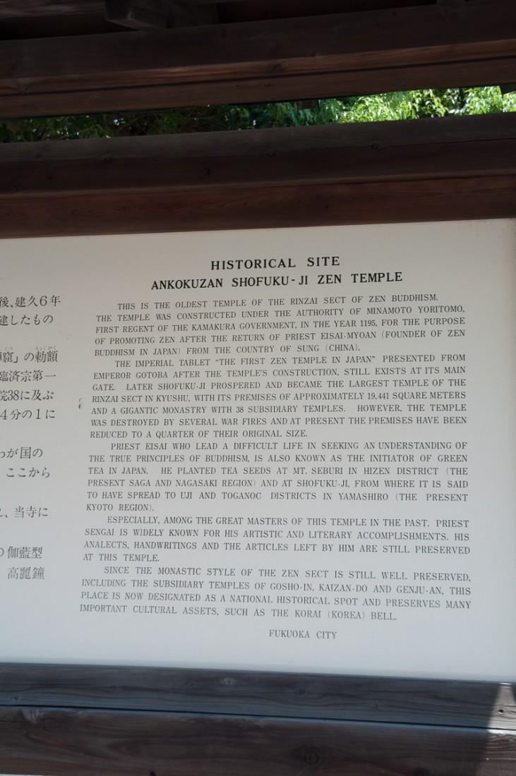 ankokusan_188-12