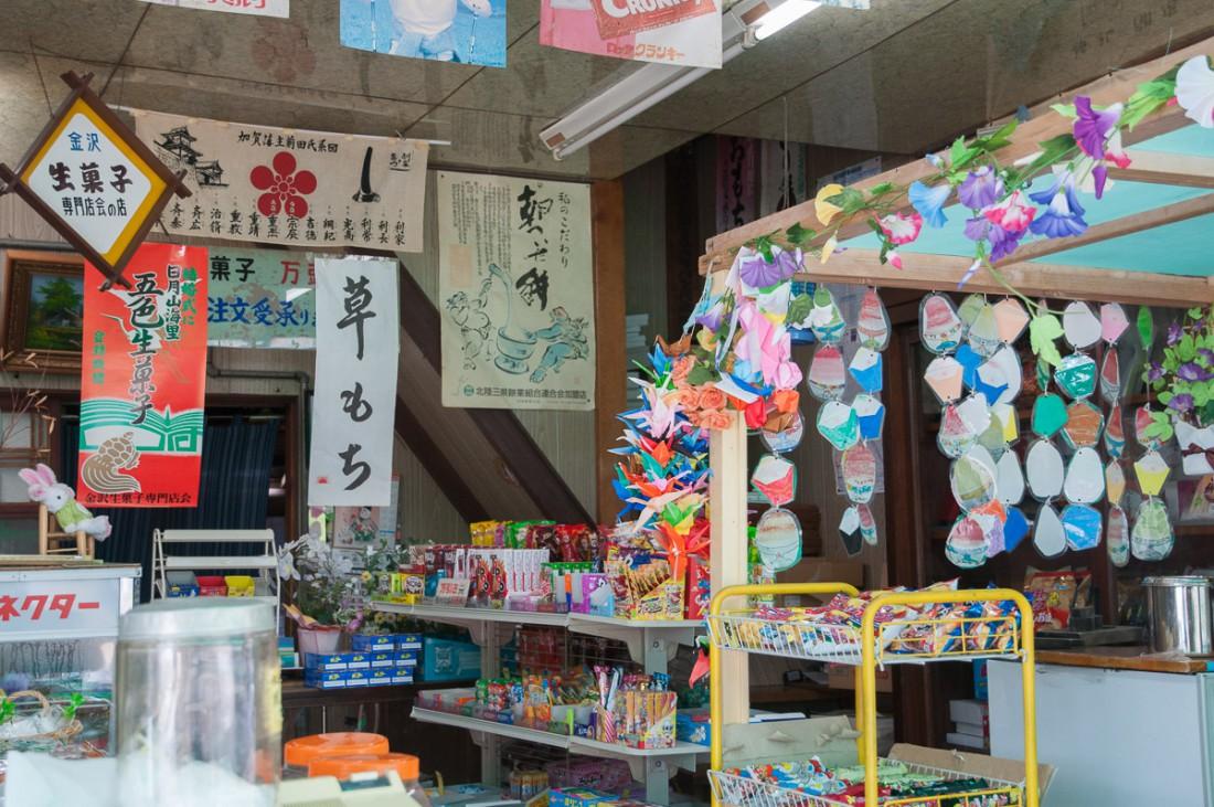 kanazawa_kidsweetshop-5